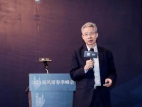"""李迅雷:全世界都在""""放水"""",更棘手的是中国已进入全面过剩时代"""