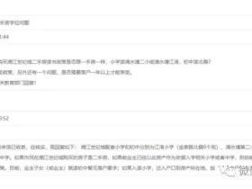 湘江世纪城二手房读北雅,无需落户,直接读!