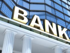 银保监会:一季度银行业消费投诉环比增长2.9% 理财类业务投诉环比增长迅速