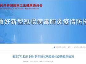 国家卫健委:31省份新增确诊48例,本土12例均在江苏