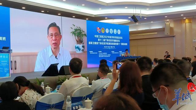 钟南山:正在全力研发针对变异毒株的疫苗