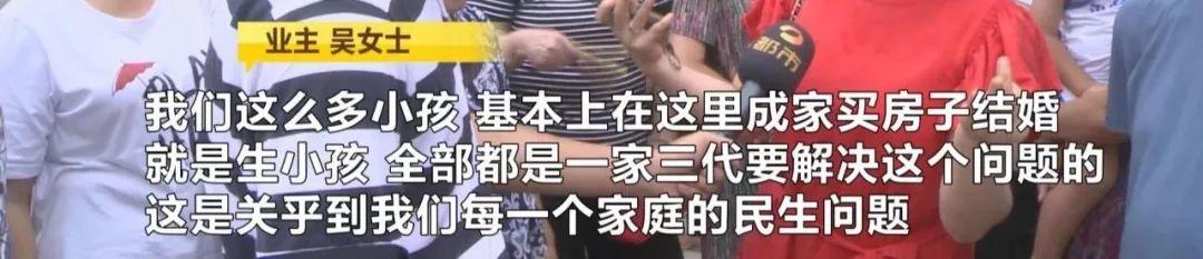 """长沙湘江世纪城""""入园贵"""",破解!"""