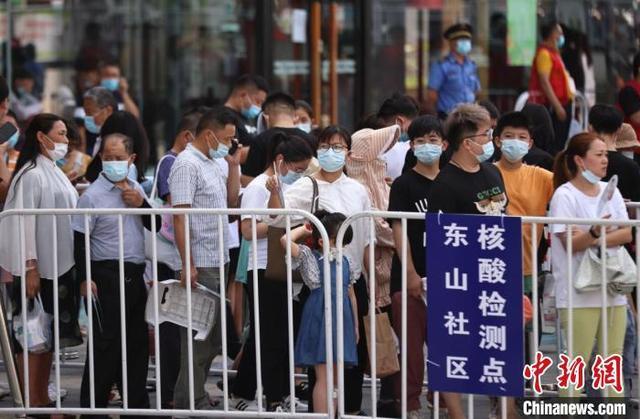 南京正式启动全市全员核酸检测